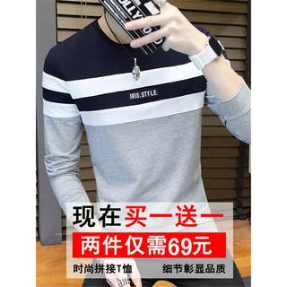 2018 musim gugur baru pria lengan panjang T-shirt bulat leher versi Korea dari t | Shopee Indonesia
