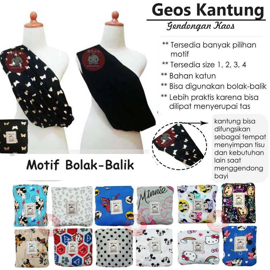 New Motif Gendongan Kaos Geos Royale Bebe Easy Sling Shopee Indonesia
