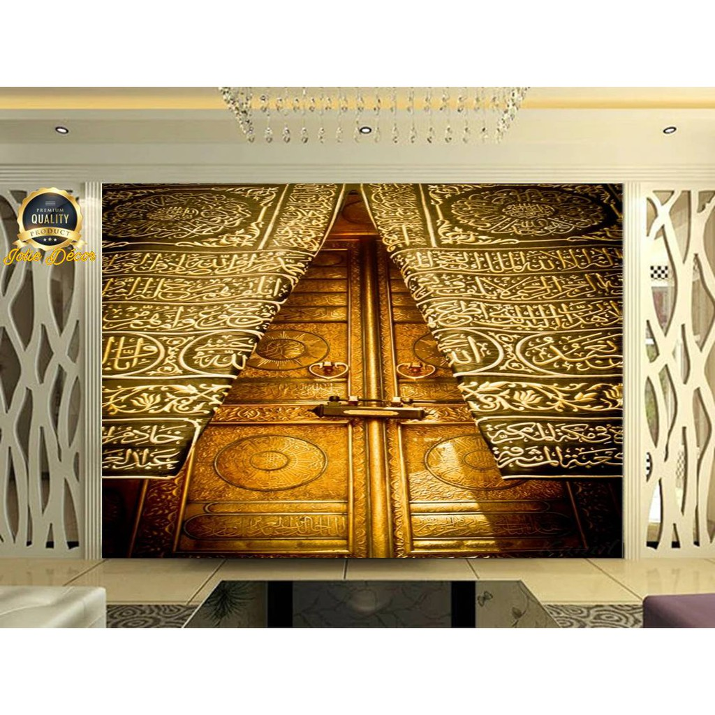 Mural Wallpaper Custom 3D Look Religi Islami Kabah Mekah The Last Supper Perjamuan Akhir