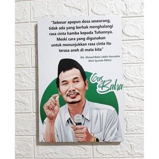 Poster Kayu Gus Baha Shopee Indonesia