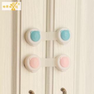 Pengaman Pintu laci lemari dan perabotan rumah dari bayi