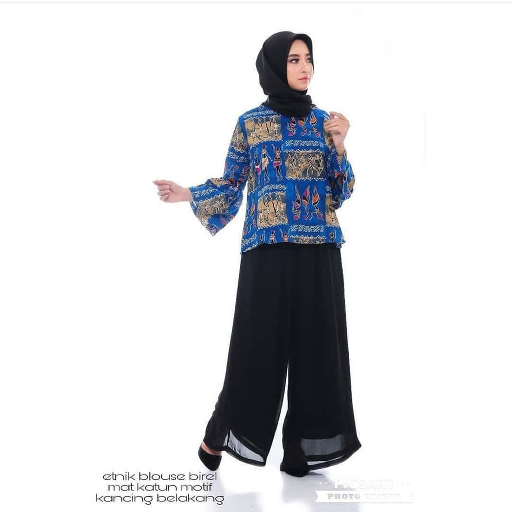 Blouse Fashion Muslim Pakaian Wanita Gamis Atasan Temukan Baju Cewek Hijaber Maxy Maxi Long Veana Dress Limited Harga Dan Penawaran Online Terbaik November 2018 Shopee Indonesia