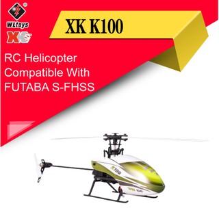 2PCS XK K100-005 Main Blade XK.2.K100.005 for XK K100 XK K110 RC Helicopter
