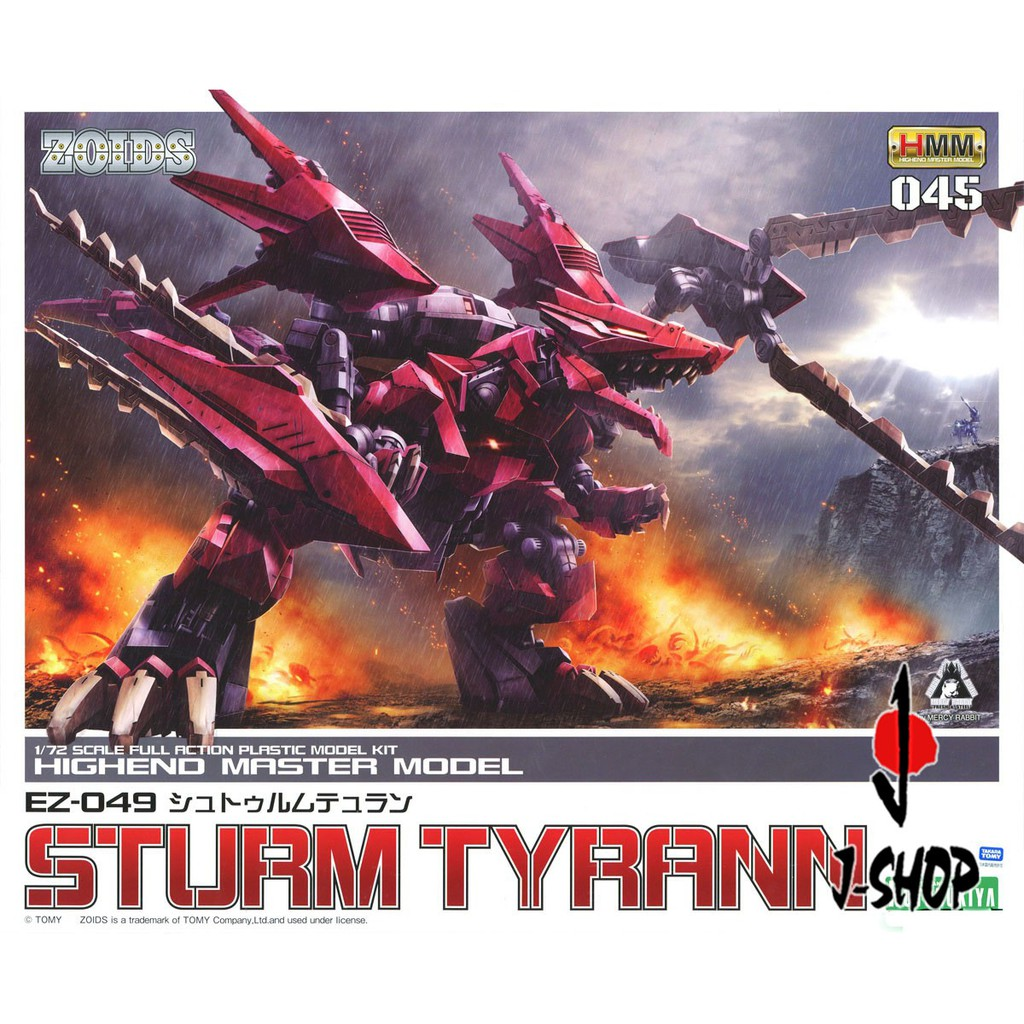 NEW Kotobukiya HMM ZOIDS 1//72 EZ-049 Sturm Tyrann Plastic Model kit 330mm Japan