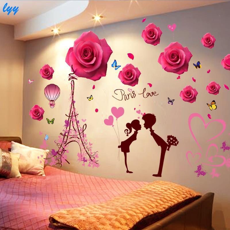R Romantis Kreatif Dinding Lukisan Dinding Latar Belakang
