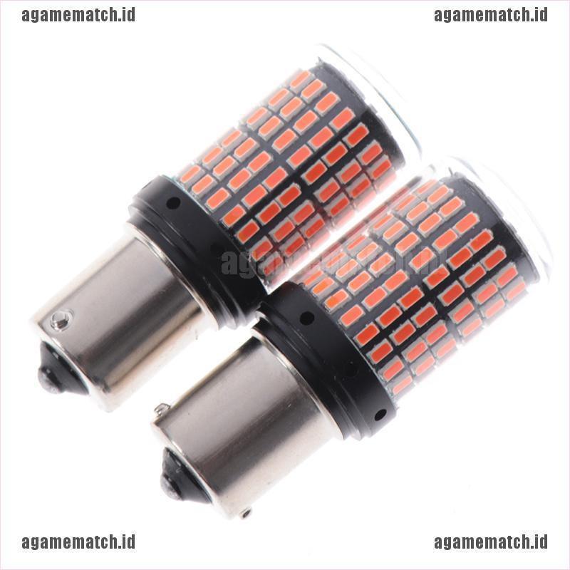 2 pc BA15s Bayonet Light Bulb Socket 1073 1093 7506 1156 UR Certification