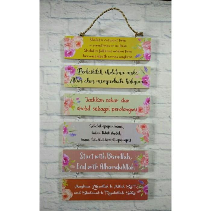 Susun 6 Reminder Islami Shalat Dzikir Walldecor Shabby Hiasan Dinding Kayu Kaligrafi Vintage Murah