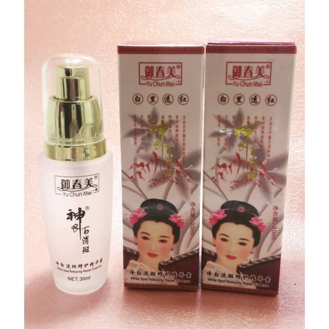 CLEANSER CORDYCEPS / YU CHUN MEI / SABUN HERBAL CORDYCEPS | Shopee Indonesia