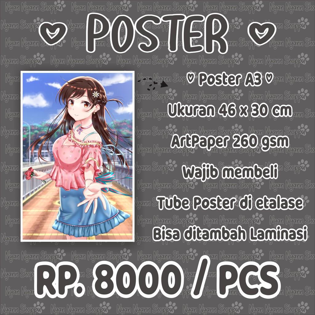 Poster Custom Aesthetic Kpop Anime Bebas Gambar Bisa Request Shopee Indonesia