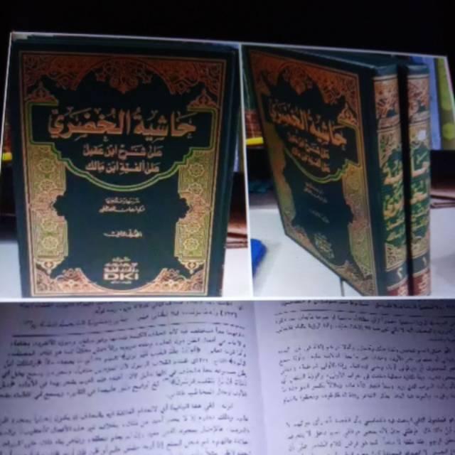 Hasiyah khudori hudori syarah ibnu aqil beirut dki