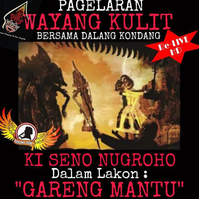 Pagelaran Wayang Kulit Dalang Ki Seno Nugroho Dalam Lakon Gareng Mantu Bergaransi Shopee Indonesia