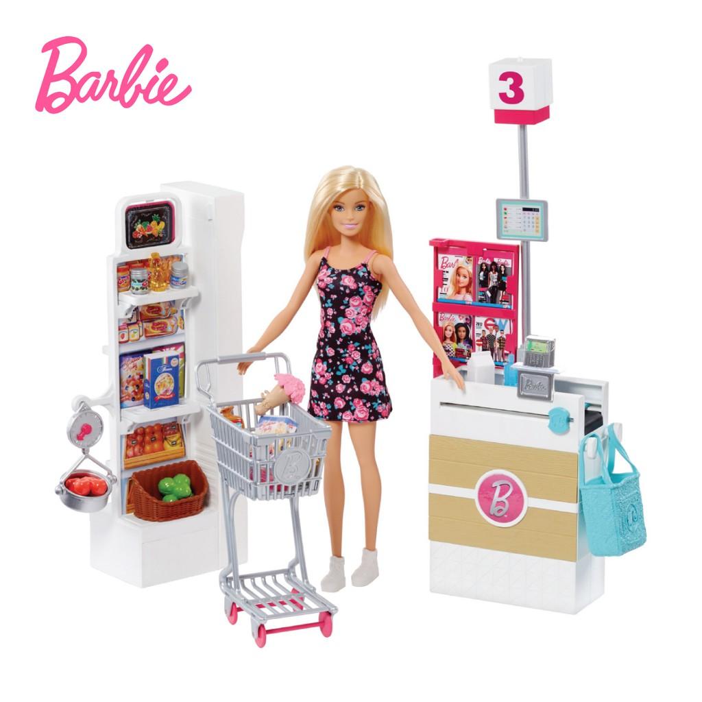 Murah Meriah Kak      Mainan Anak Villa Istana Impian Sofa Furniture Rumah  Rumahan Barbie  98cc118994