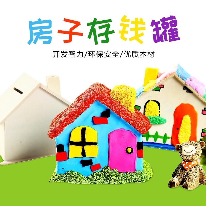 Mainan Diy Mewarnai Celengan Bentuk Rumah Bahan Kayu Untuk Anak Tk Shopee Indonesia