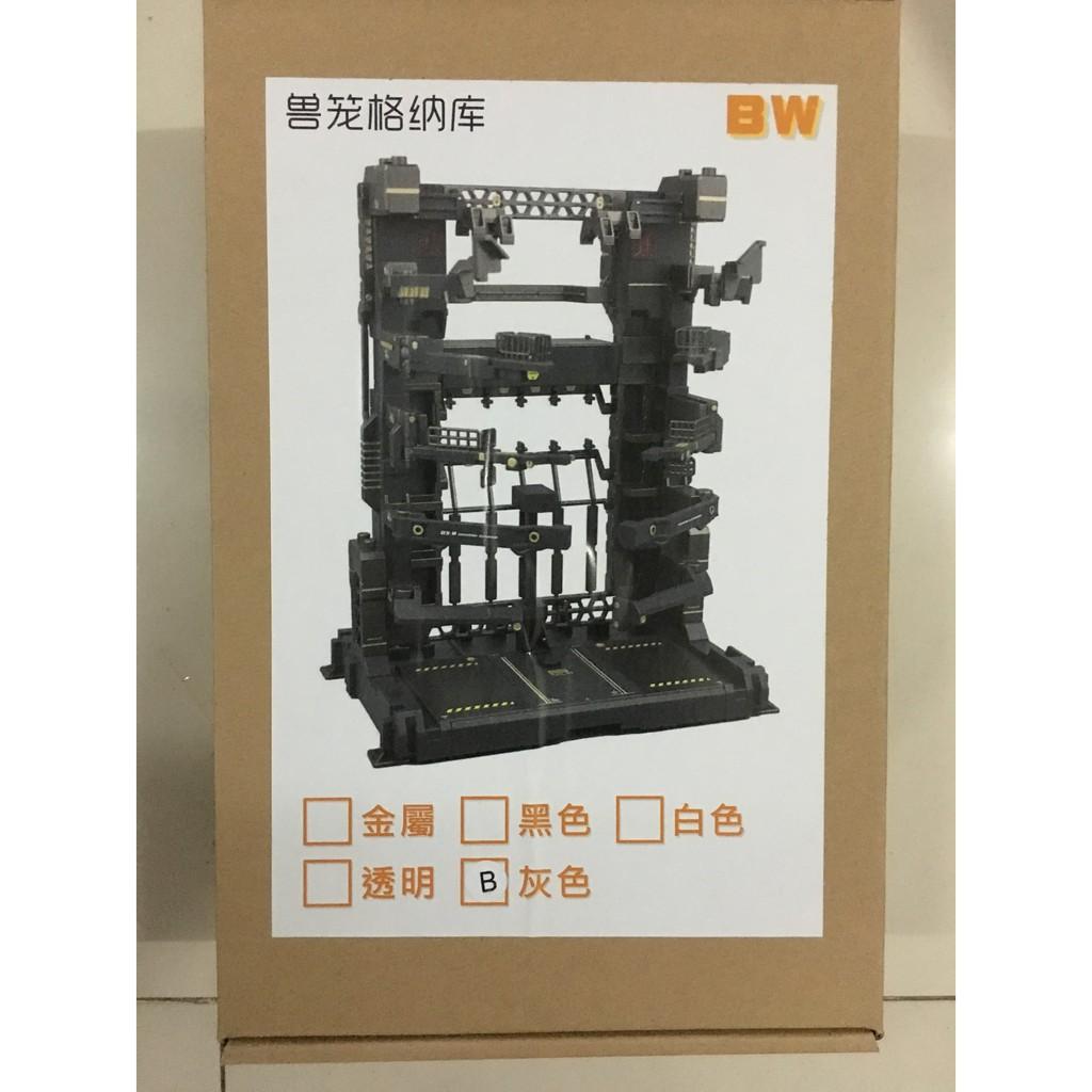 Kunststoff Action Base Display Stander Rack Für 1//100 MG Gundam Figuren Rack