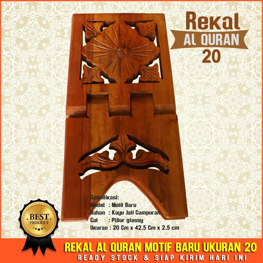 Rekal Al Quran Motif ukuran 15 cm Jati Campuran Tatakan dudukan Lekar Alquran | Shopee Indonesia
