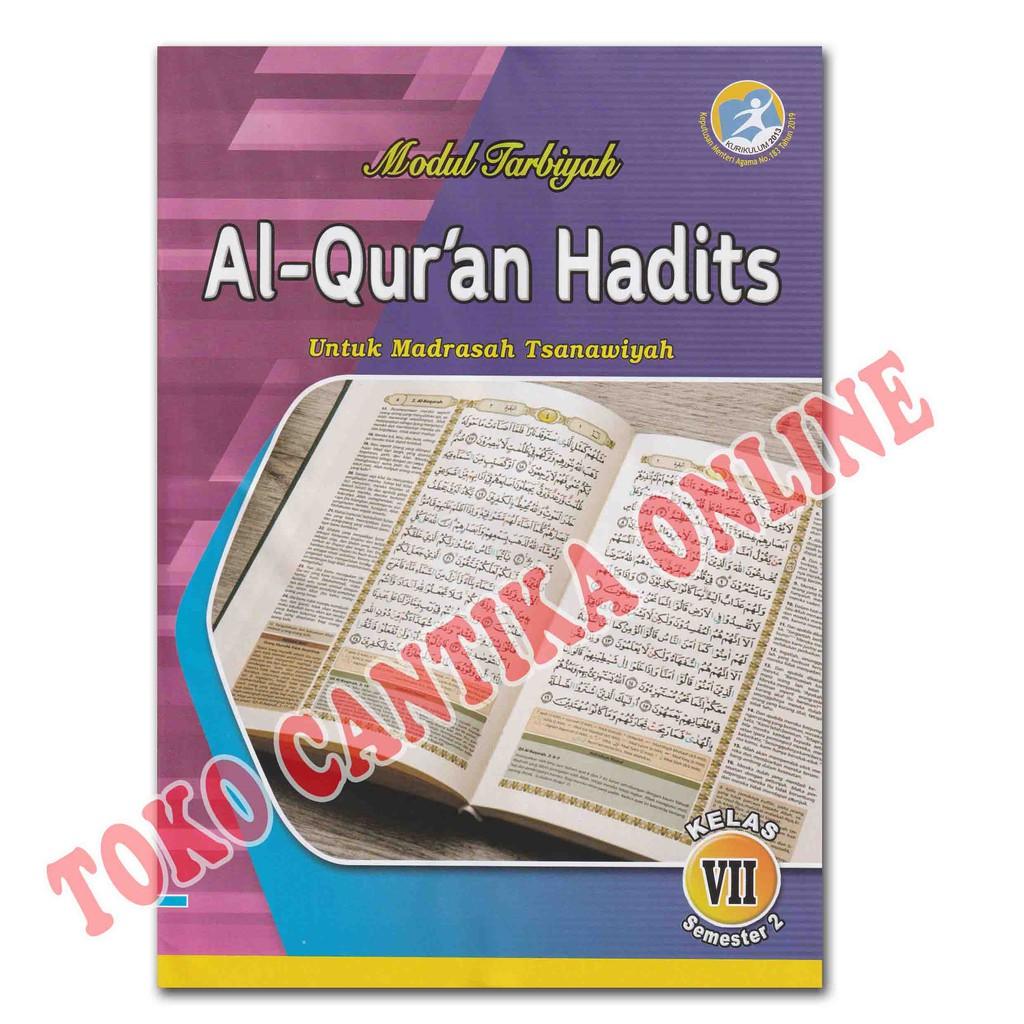 Buku Lks Alquran Hadits Kelas 789 Mts Atau Smp Semester 2 Kurikulum 2013 Shopee Indonesia