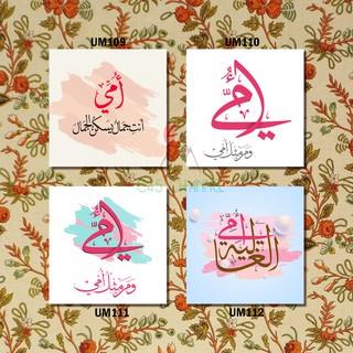 hiasan dinding kamar islami kaligrafi ummi wall decor