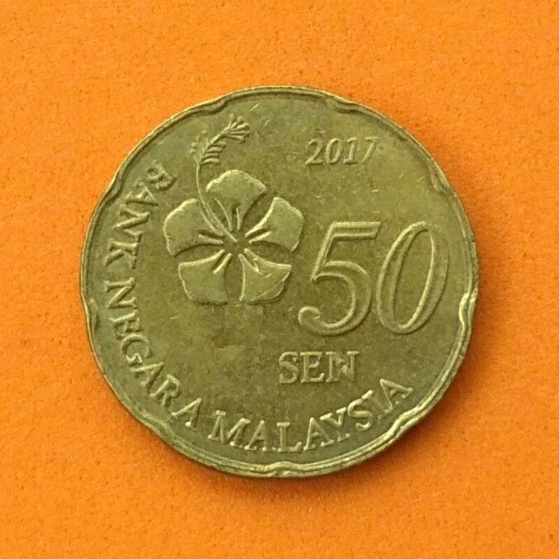 Koin Malaysia 50 Sen 2017 SP113