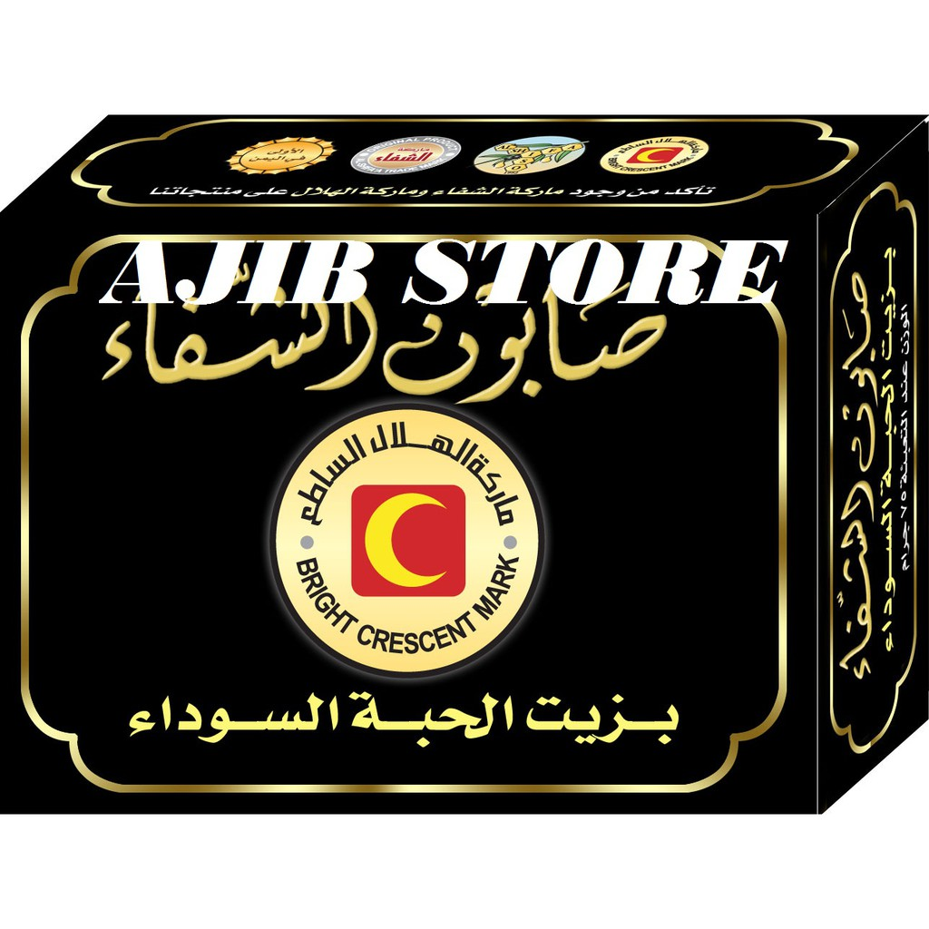 Paket Shirin Besar Perlengkapan Mandi Sabun Shampoo Siwak Lotion Haji Umroh Kecil Halal Shopee Indonesia