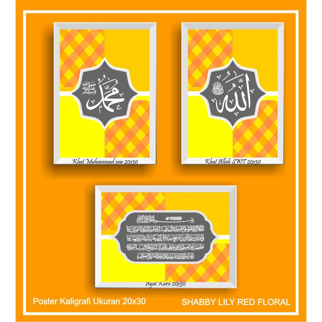 Download 96 Koleksi Wallpaper Allah Shabby Terbaik