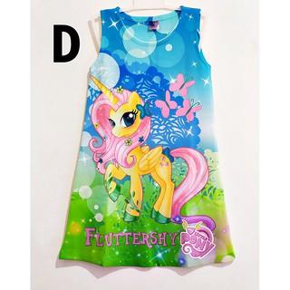 Dress Anak Scuba Cansee Daster Anak Import Kuda Pony Frozen Elsa Anna Usia 3 5 Tahun Shopee Indonesia