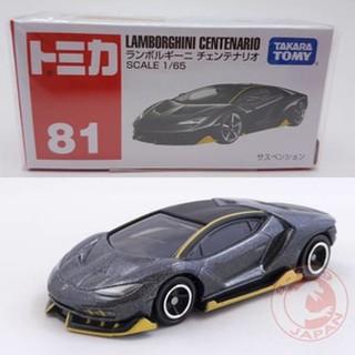 Diecast Mobil Miniatur Mobil Lamborghini Centenario Hitam Tomica Lamborghini 81. suka: