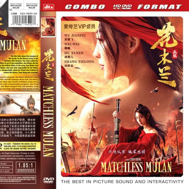 Kaset Dvd Matchless Mulan 2020 Shopee Indonesia