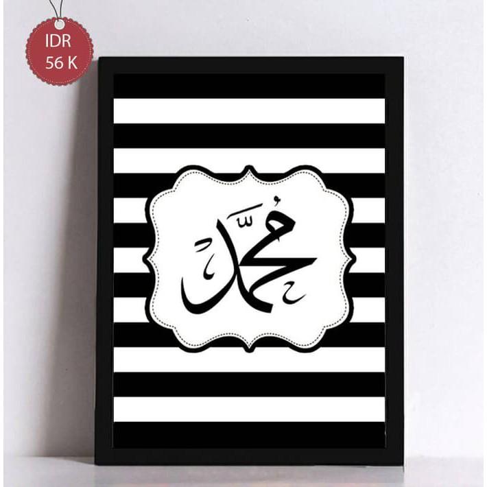 Poster Kaligrafi Muhammad Saw Motif Black Line Dekorasi Rumah Unik
