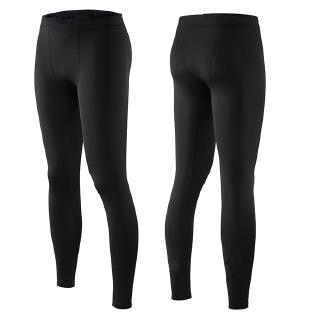 Fantastic Celana Panjang Legging Compression Ketat Pria Quick Dry Untuk Olahraga Lari Gym Fitness Shopee Indonesia