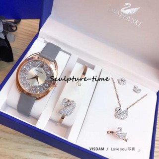 Original Ready Stock Swarovski Crystalline Glam Watch Bracelet Earings Ring Set Grey Shopee Indonesia