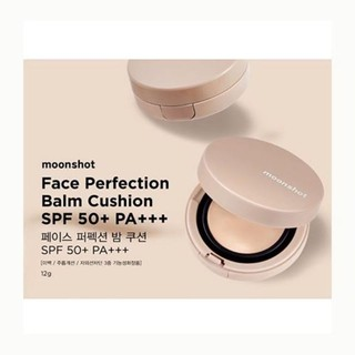 moonshot Face Perfection Balm Cushion SPF50+ PA+++ thumbnail