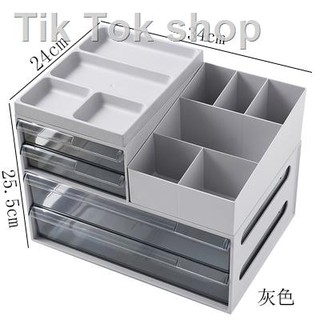 Receive A Box Of Plastic Drawer Ark