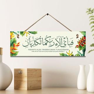 Kaligrafi Fabiayyi Ala Irobbikuma Tukadziban Cikimm Com