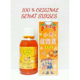 Ching On Tong Appetite Tonic For Children - Vitamin Nafsu Makan Anak.