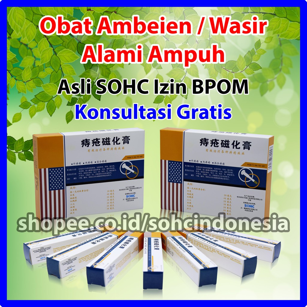 Obat Cantengan Sakit Kuku Jari Jempol Kaki Tangan Bengkak Canteng Super Green Plus Jk7 Jamur Dll Bernanah Bakteri Aman Cepat Shopee Indonesia