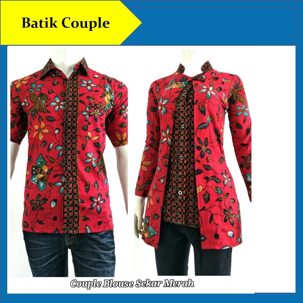 Atasan Batik Couple Sarimbit Batik Seragam Guru Baju Kerja Batik Modern | Shopee Indonesia