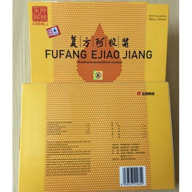 Manfaat Obat Fufang