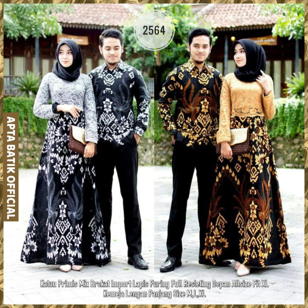 [PASTI ADA & TERMURAH] Batik Couple Gamis Brokat 12 IPNU Mahardani Manuk  Lawasan Cekeran