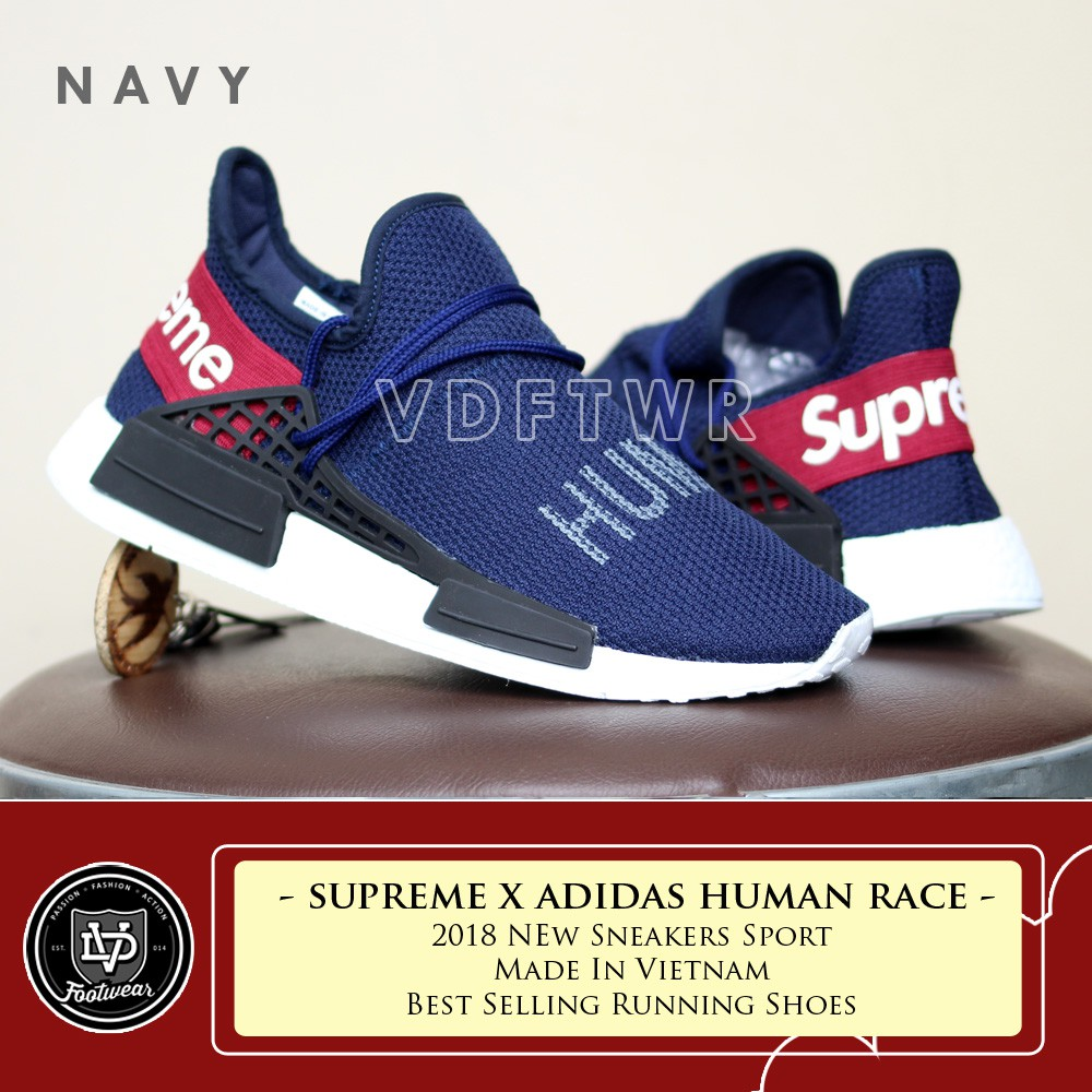 6fe60d05d Adidas Bape X Adidas NMD Human Race Unauthorized Authentic UA ...