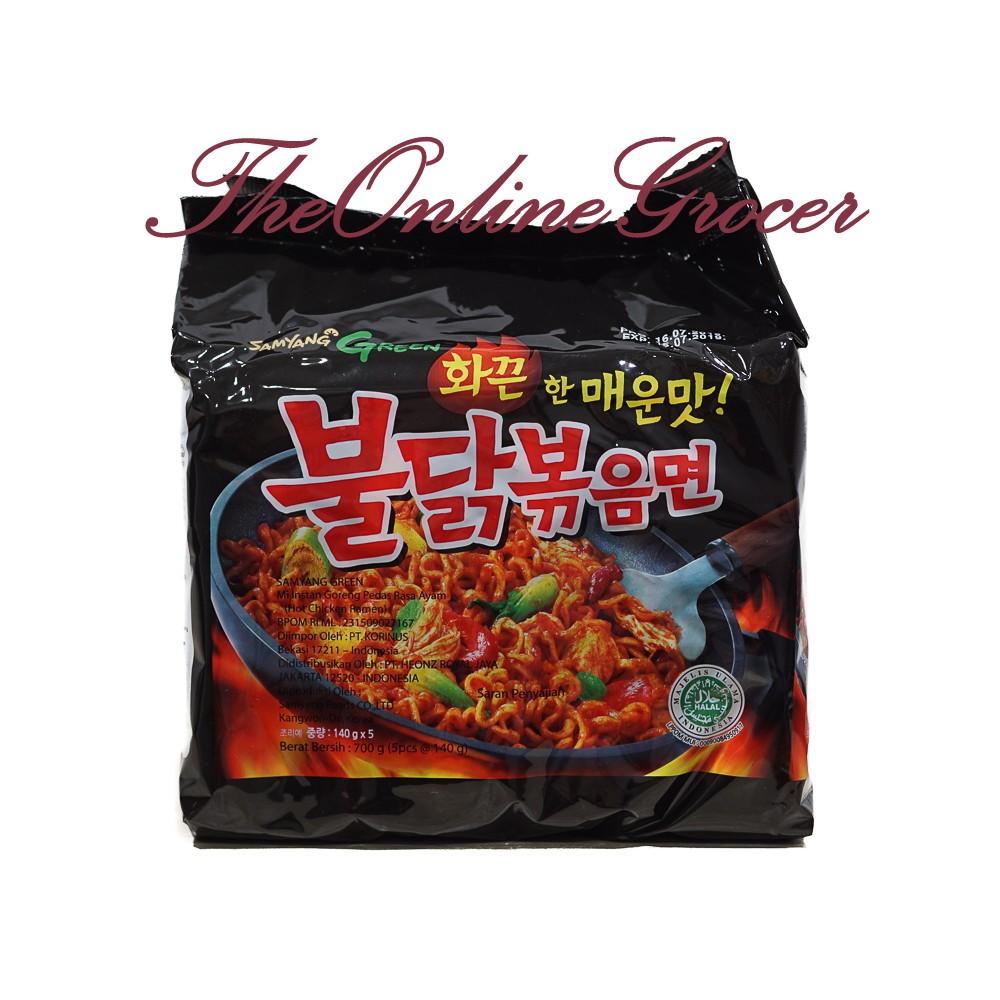 Samyang Spicy Hot Chicken Ramen Buldak 1 Pack Isi 5 Pcs Halal Shopee Indonesia