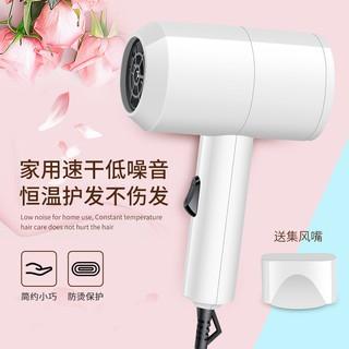 Hair Dryer Pengering Rambut Dengan Ion Negatif Untuk Salon 5