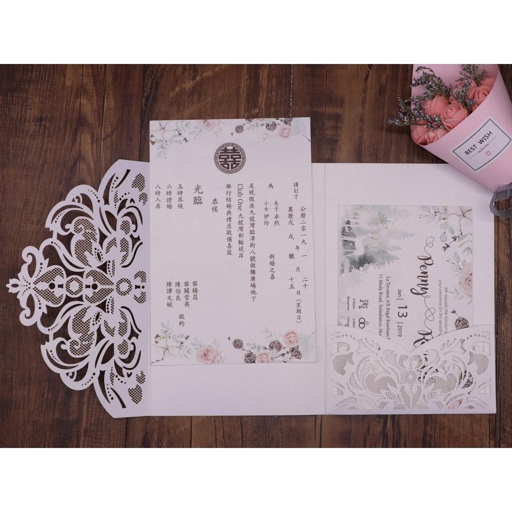 10pcs Pack Kartu Undangan Pernikahan Laser Cut Renda Mutiara Berkilau Shopee Indonesia