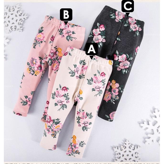 Celana Panjang Legging Katun Korea Anak Perempuan Motif Bunga Warna Warni Shopee Indonesia