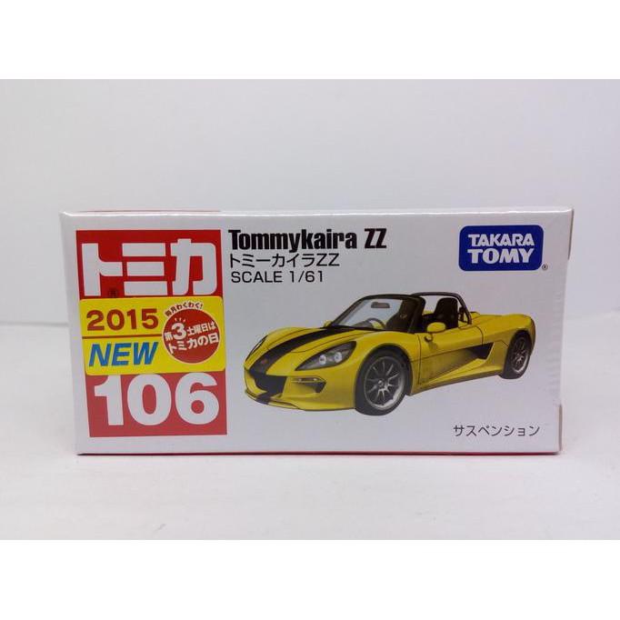 New Item Tomica No 106 Diecast Miniatur Mobil Tommykaira ZZ Diecast Mobil Takar   Shopee Indonesia