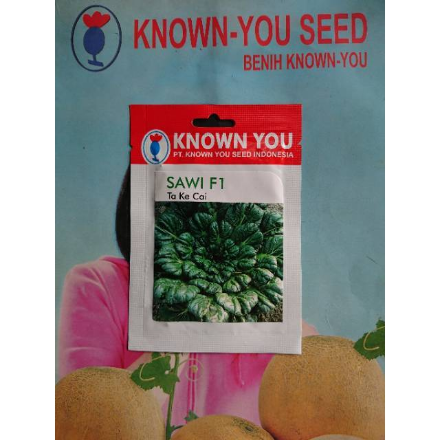 Benih Sawi Tatsoi Pagoda TA KE CAI Known You Seed Kemasan 10 Gram | Shopee Indonesia