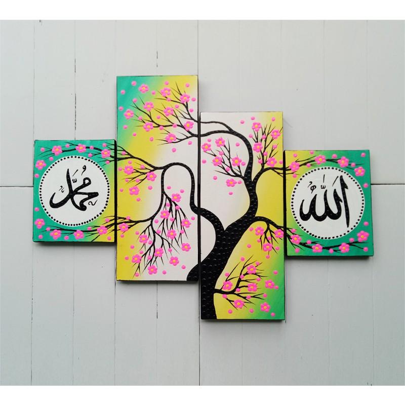 Lukisan Bunga Sakura Pink Minimalis Panel Kaligrafi Allah Dan Muhammad Hr Bg Pink
