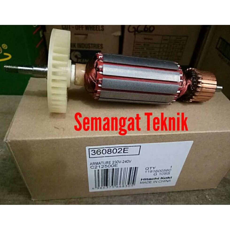 Armature Angker Mesin Belah Circular Saw 7 Makita 5800nb Merk Gergaji Kayu 5402 Mt580 Mt583 Mt 580 Dca Shopee Indonesia