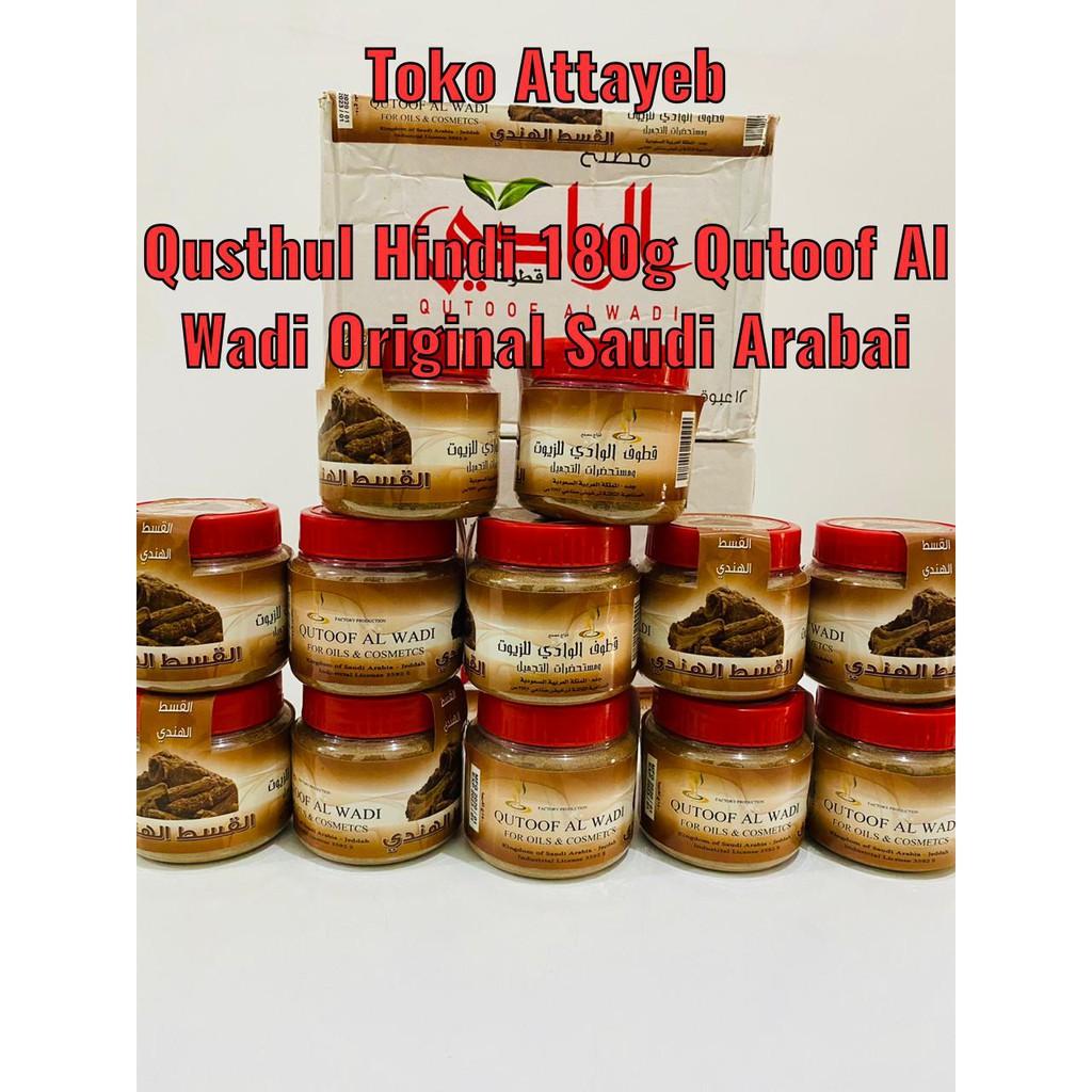 Qusthul Hindi / Indian Costus / Qust Al-Hindi / Kayu Sebuk Herbal Corona 180g Qutoof Al Wadi