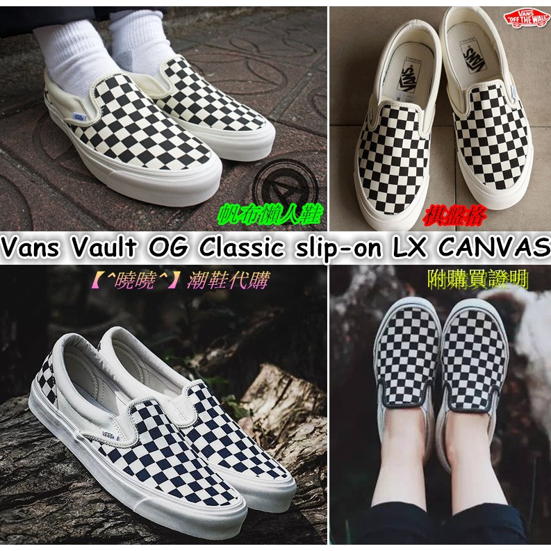 d4ef0c92d0 Vans Vault OG Classic slip-on LX CANVAS classic black and white checkerboard  plaid canvas pedal lazy