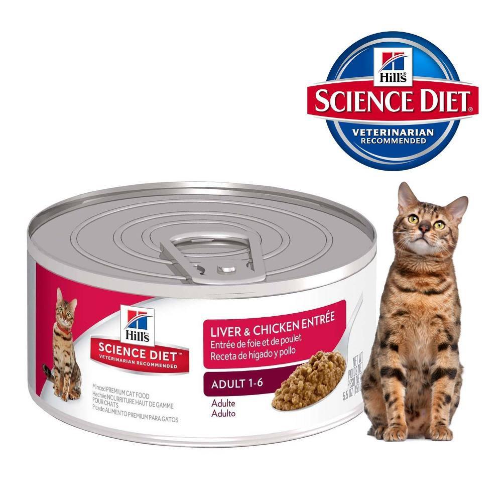 Makanan Kucing Sheba Cemilan Sachet Isi 4 Pcs Shopee Indonesia Melty 48gr Basah Rasa Tuna